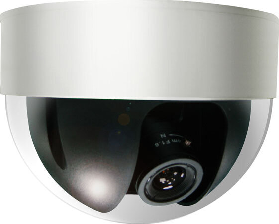 Camera IP Dome AVTECH AVN222ZVP