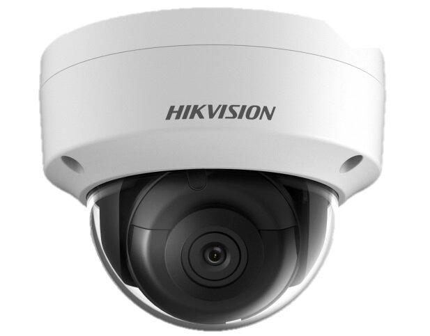 Camera IP Dome hồng ngoại Hikvision DS-2CD2155FWD-I
