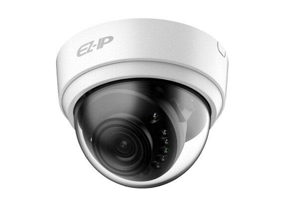 Camera IP Dome hồng ngoại Dahua IPC-D1B20P - 2MP