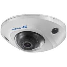 Camera IP HDParagon HDS-2523IRA