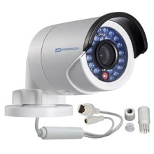 Camera IP HDparagon HDS-2042IRP
