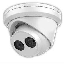 Camera IP HDParagon HDS-2323IRP3