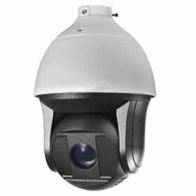 Camera IP HDParagon HDS-PT8250IR-A
