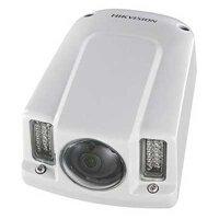 Camera IP Hikvision DS-2CD6510F-I
