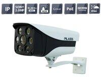 Camera IP hồng ngoại Pilass ECAM-PH802IP