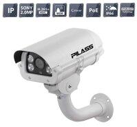 Camera IP hồng ngoại Pilass ECAM-PH801IP - 2MP
