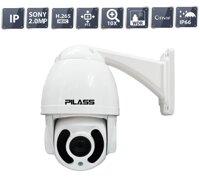 Camera IP hồng ngoại Pilass ECAM-M708IP - 2MP