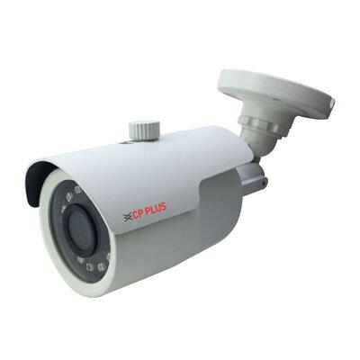 Camera ống kính hồng ngoại CP Plus CP-GTC-T24L2-V3