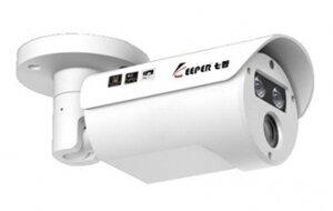Camera quan sát Keeper OH200W