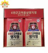 Cao Hồng Sâm Linh Chi Hàn Quốc 240g x 2 Lọ
