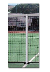 Cây chống đơn môn Tennis 302350