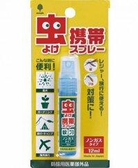 Chai xịt cơ thể chống muỗi bỏ túi hàng nhập khẩu Nhật Bản
