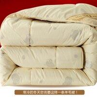 Chăn lông cừu Chanel cao cấp CLC02