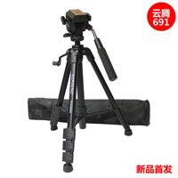Chân máy ảnh Tripod Yunteng VCT-691