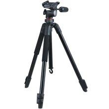 Chân máy ảnh Vanguard Espod 233AP