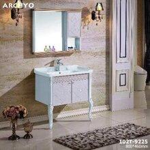 Chậu tủ liền gương ARCHYO 9225 (800*460mm)