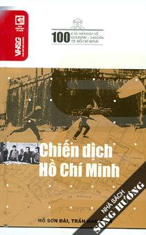 Chiến dịch Hồ Chí Minh - Hồ Sơn Đài & Trần Nam Tiến
