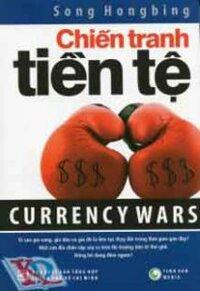 Chiến tranh tiền tệ (Currency wars)