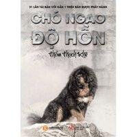 Chó ngao độ hồn - Thẩm Thạch Khê