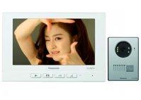 Chuông cửa màn hình Panasonic VL-SF70BX