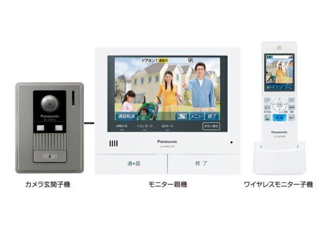 Chuông màn hình Panasonic VL-SV31KL