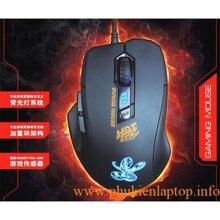 Chuột Lapop JM-8560 6D - 1104