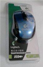 Chuột máy tính Logitech LS1 Laser Mouse