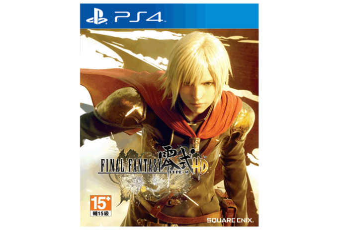 Đĩa game Final Fantasy Type-0 HD
