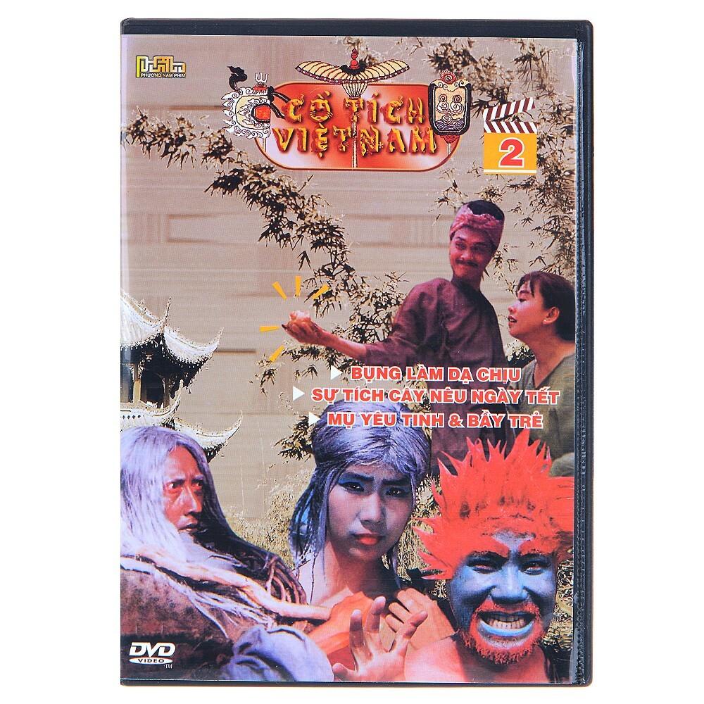 Cổ Tích Việt Nam 2 (DVD)