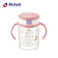 Cốc ống hút Richell RC41022 - 200ml