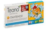 Collagen tươi Teana D6 của Nga - Serum collagen chống lão hóa, chảy sệ, săn chắc da