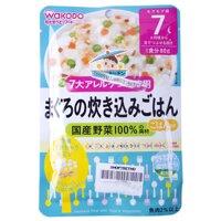 Cơm thập cẩm Nhật Bản cá ngừ và rau Wakodo (7 tháng)