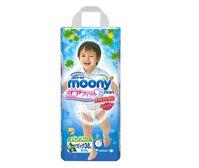Combo 2 gói bỉm - tã quần Moony cho bé trai XL38