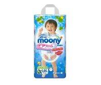 Combo 2 gói tã - bỉm quần Moony L44 cho bé trai