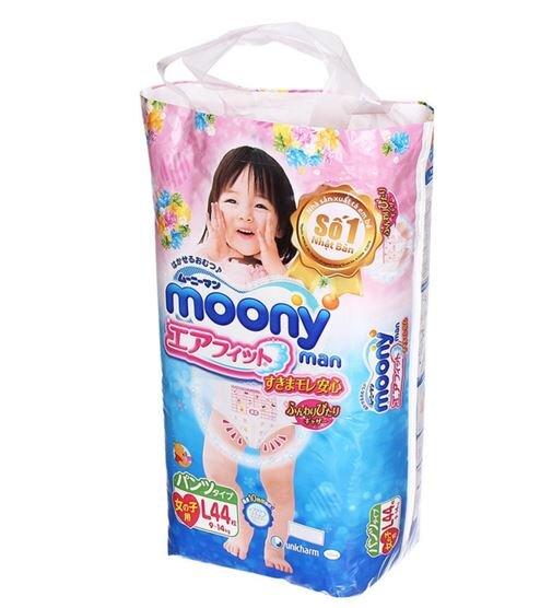 Combo 2 gói tã - bỉm quần Moony L44 cho bé gái