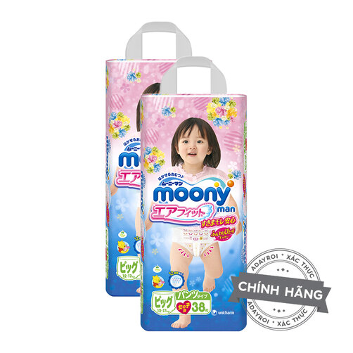 Combo 2 tã-bỉm quần cho bé gái Moony XL38