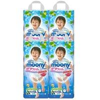Combo 4 gói bỉm - tã quần Moony cho bé trai XL38