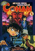 Conan màu: Mê cung trong thành phố cổ - Tập 1