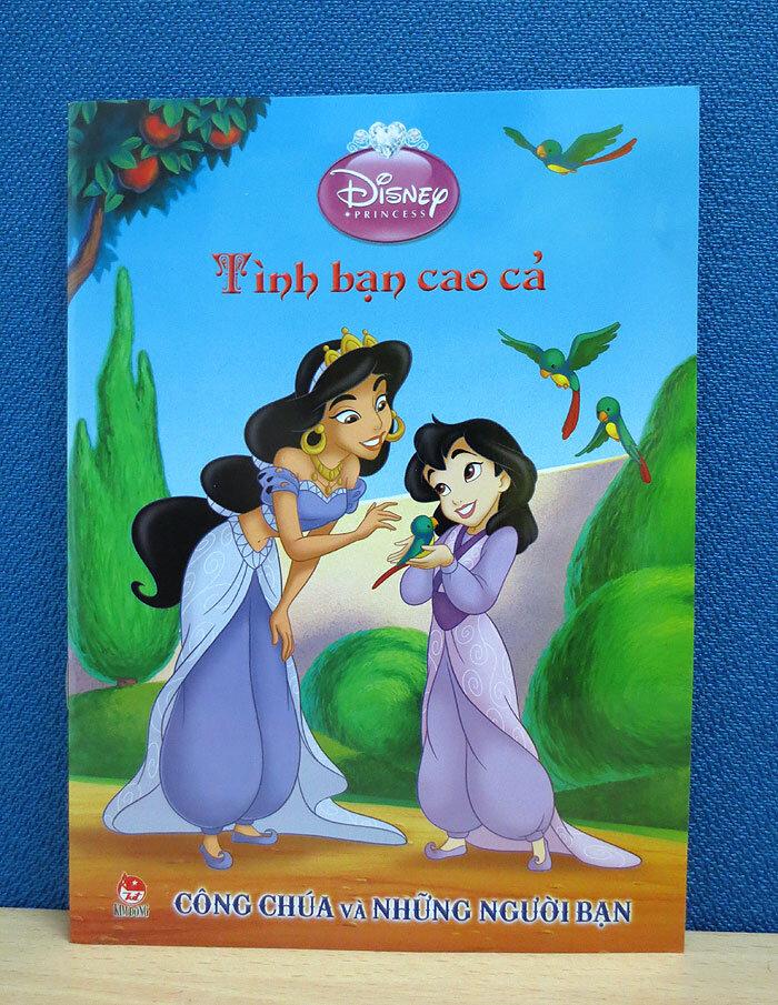 Công chúa và những người bạn - Tình bạn cao cả (Disney)