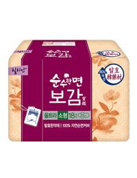 Băng vệ sinh thảo dược cao cấp Hàn Quốc Lilian Bogam size S (23cm)  18 miếng