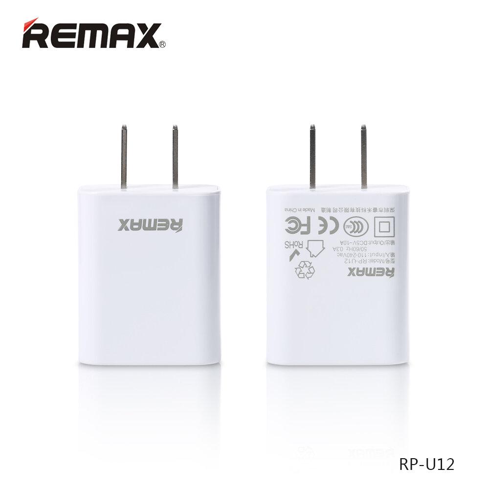 Củ sạc điện thoại Usb Remax U12
