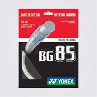 Cước cầu lông Yonex BG85