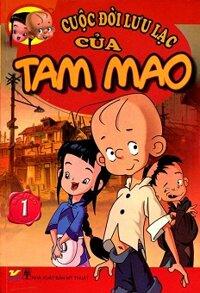Cuộc Đời Lưu Lạc Của Tam Mao (Tập 1)