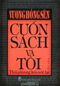 Cuốn sách và tôi - Vương Hồng Sển