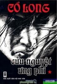 Cửu nguyệt ưng phi (Trọn bộ 2 cuốn) – Cổ Long