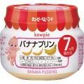 Dinh dưỡng đóng lọ kewpie (chuối) (7m)
