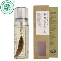 Xịt khoáng dưỡng da dành cho da lão hóa Whamisa Organic Flowers Fermentation Olive Leaf Mist