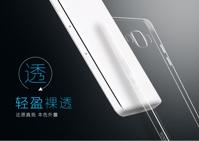 Ôp lưng silicon trong suốt cho Samsung Galaxy A5 hiệu Ultra ...