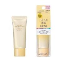 Kem lót shiseido Aqualabel Base Ex- dành cho da lão hóa
