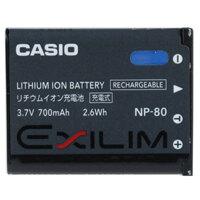 Pin máy ảnh Casio NP-80
